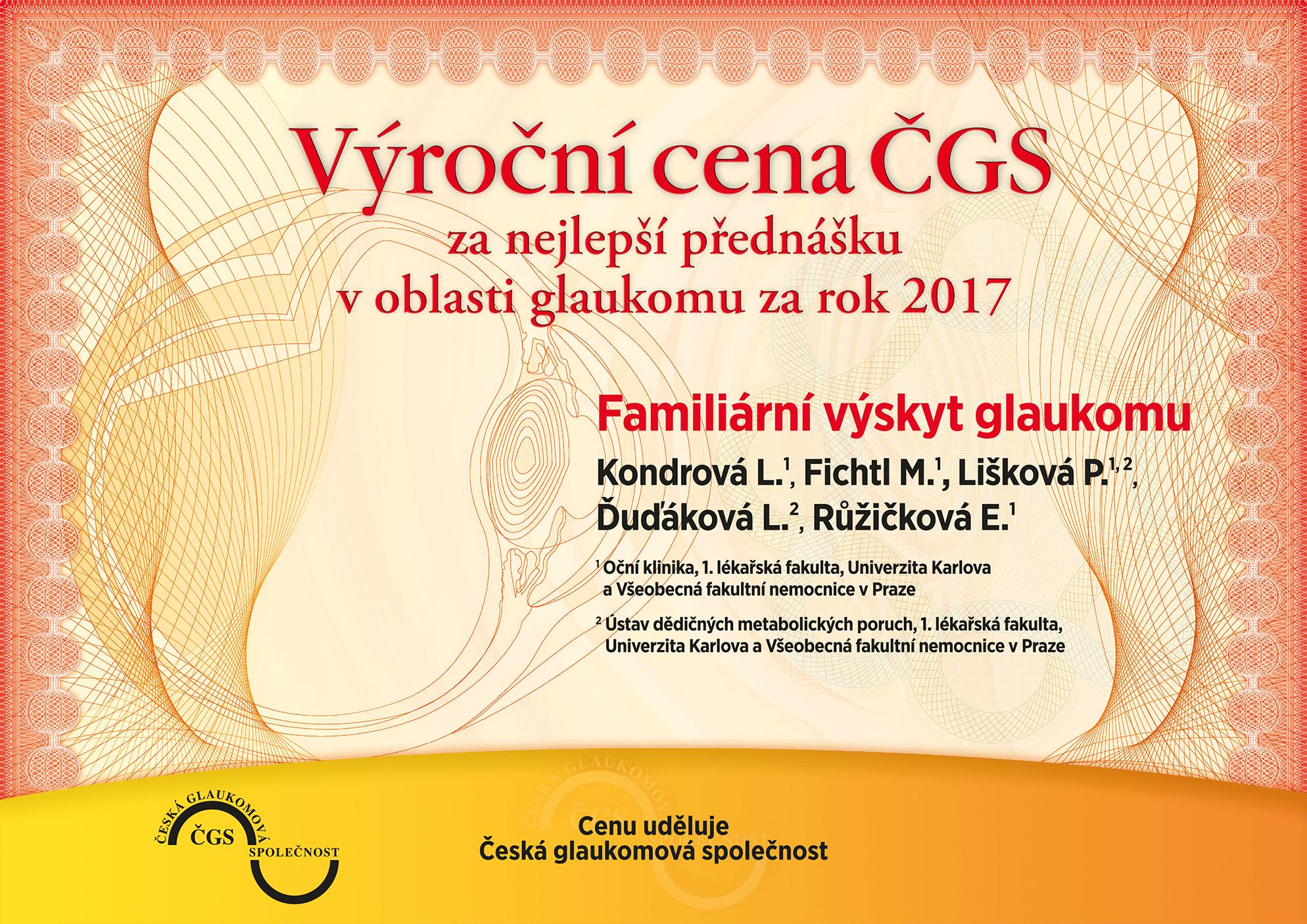 Výroční cena ČGS