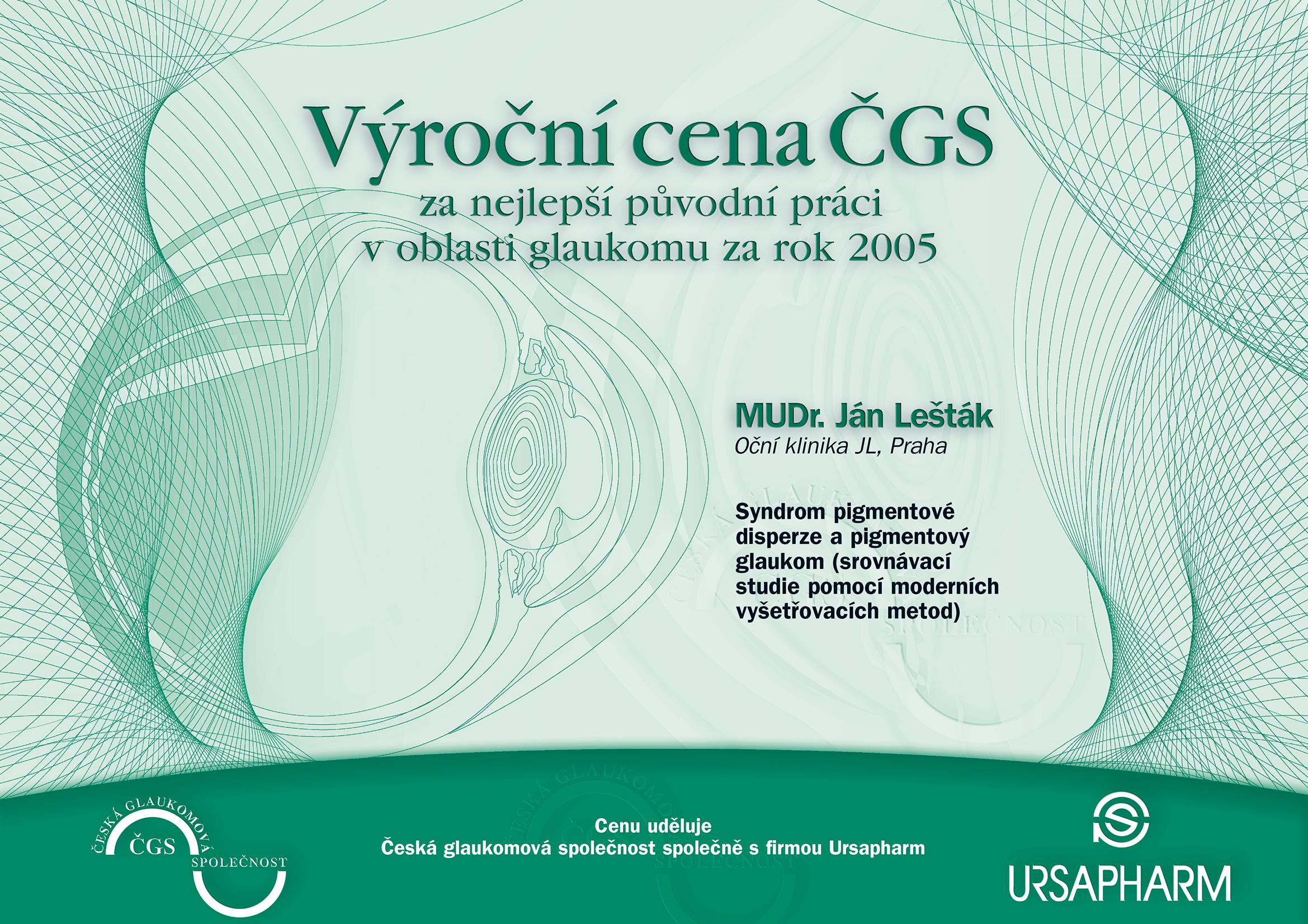 Výroční cena ČGS 2005