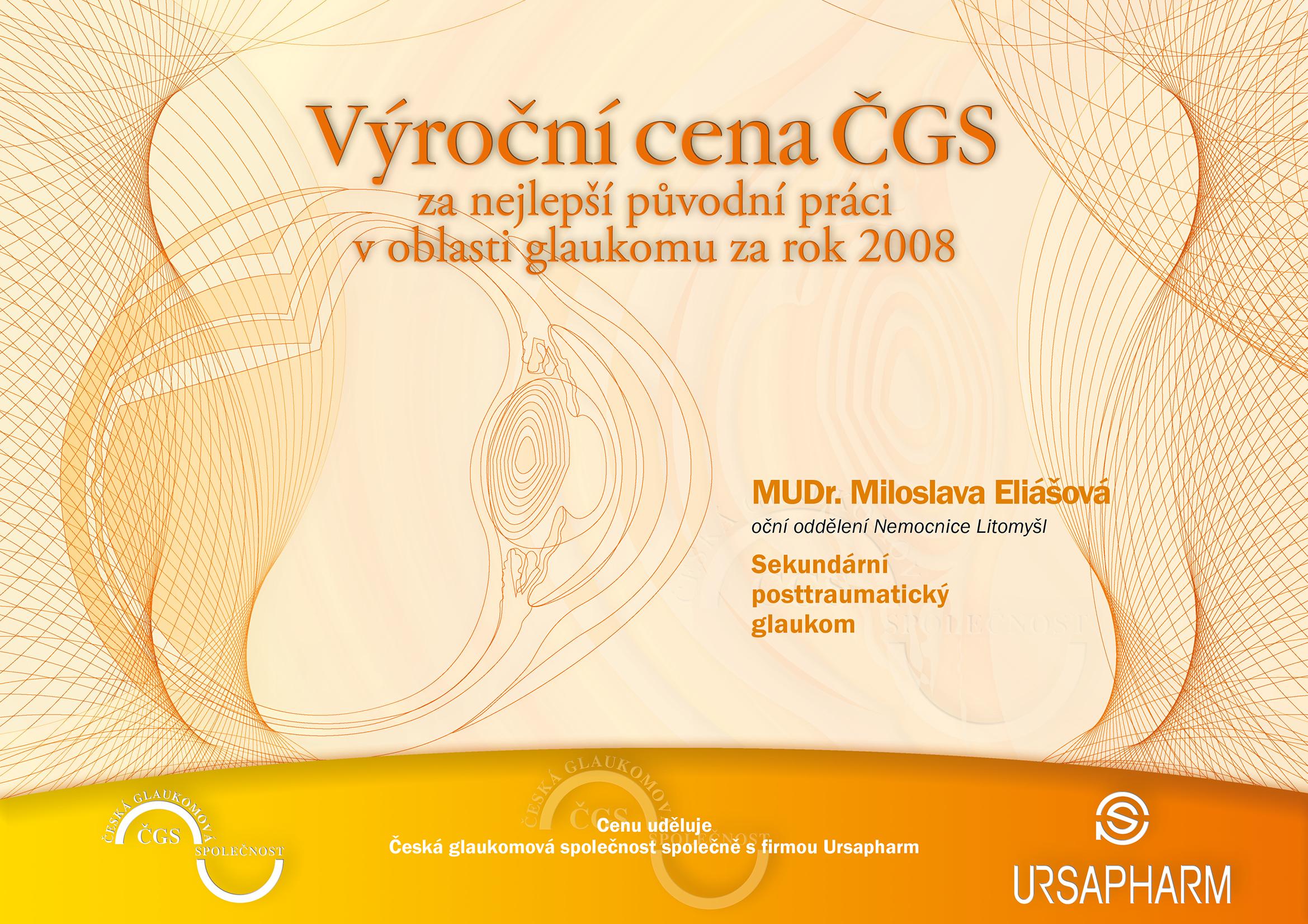 Výroční cena ČGS 2008